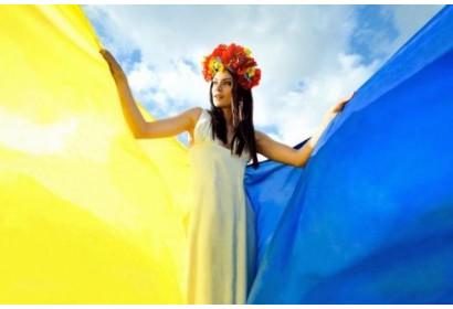 Річниця Незалежності України