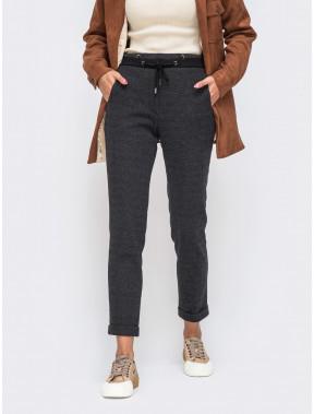 Теплые брюки с высокой посадкой