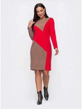 Контрастное платье в стиле color-block Сандра
