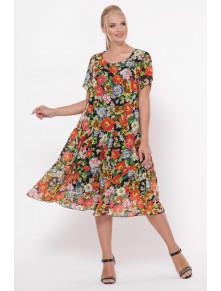 Красочное платье Катаисс