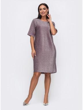 Изумительное мерцающее платье Алфи